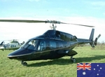 1981 Bell 222 for Sale