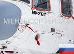 1991 Mil MI-26T for Sale