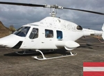 1986 Bell 222 for Sale