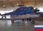 1991 Mil MI-8MTV for Sale