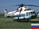 1992 Mil MI-8MTV-1 for Sale
