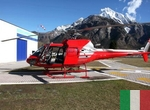 2009 Eurocopter AS 350B3 Ecureuil for Sale