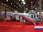 2015 Kazan Helicopters Ansat for Sale