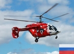 2016 Kamov Ka-226 for Sale
