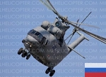 1992 Mil MI-26T for Sale