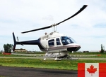 1979 Bell 206B3  for Sale