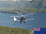 1932 Simmonds/Spartan Aircraft Spartan  for Sale