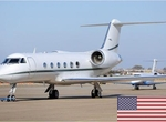 1989 Gulfstream GIV  for Sale