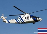 2005 Sikorsky S-76C+  for Sale