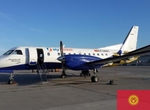 1989 Saab 340A for Sale