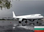 2002 Tupolev TU-204-120  Sale or Lease