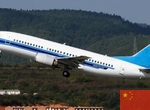 1999 Boeing 737-300 for Sale