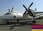 1988 Antonov An-32  for Sale