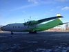 Aircraft for Sale in Ukraine: 1972 Antonov An-12BK Cub