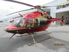 Aircraft for Sale in Pennsylvania, United States: 2008 Bell 407