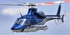 Aircraft for Sale in Texas, United States: 1996 Bell 430