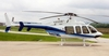 Aircraft for Sale in United States: 2008 Bell 407