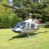 Aircraft for Sale in United States: 1968 Bell 206 JetRanger