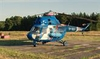 Aircraft for Sale in Florida, United States: 1986 Mil MI-26