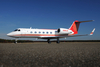 Aircraft for Sale in New York, United States: 1995 Gulfstream GIV/SP