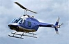 Aircraft for Sale in United Kingdom: 1981 Bell 206B3 JetRanger III