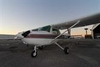 Aircraft for Sale in Florida, United States: 1980 Cessna 152