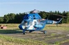 Aircraft for Sale in Florida, United States: 1986 Mil MI-2 Hoplite