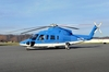 Aircraft for Sale in New Jersey, United States: 1998 Sikorsky S-76C+