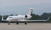 Aircraft for Sale/ Lease in Virginia, United States: 1999 Gulfstream GIV/SP