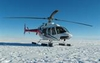 Aircraft for Sale in Hong Kong: 2010 Bell 407