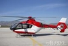 Aircraft for Sale in Maryland, United States: 2013 Eurocopter EC 135P2+