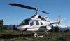 Aircraft for Sale in Canada: 1995 Bell 230