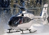 Aircraft for Sale/ Wet Lease/ Dry Lease in Russia: 2016 Eurocopter EC 135T2