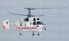 Aircraft for Sale in Russia: 1993 Kamov Ka-32