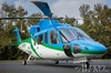 Aircraft for Sale in Maryland, United States: 2005 Sikorsky S-76C+