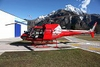 Aircraft for Sale in Italy: 2009 Eurocopter AS 350 Ecureuil