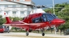 Aircraft for Sale in Maryland, United States: 2009 Agusta A109E Power