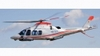 Aircraft for Sale in Maryland, United States: 2009 Agusta AW109S Grand