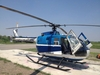 Aircraft for Sale in Kazakhstan: 1978 Eurocopter Bo 105