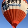 Aircraft for Sale in United Kingdom: 1996 Cameron Balloons N-90
