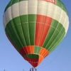 Aircraft for Sale in United Kingdom: 2002 Lindstrand Balloons 42A Hyperlife