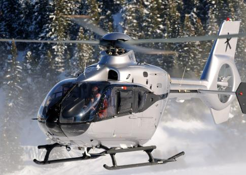 Aircraft for Sale/ Lease/ ACMI Lease/ Wet Lease/ Dry Lease in France: 2016 Eurocopter EC 135T2