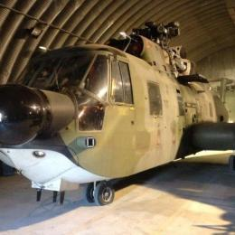 Aircraft for Sale/ Auction in Cervia, Italy: 1982 Sikorsky S-61R/HH-3F