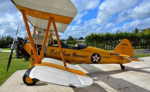 Aircraft for Sale in United States: 1942 Stearman