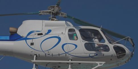 Aircraft for Sale in Kenya: 1979 Eurocopter AS 350BA Ecureuil