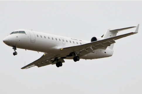 Aircraft for Sale in United Kingdom: 2001 Bombardier CRJ-200ER