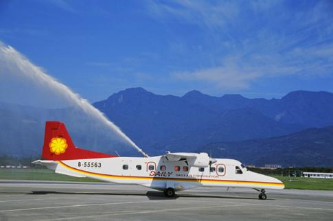 Aircraft for Sale in TAITUNG, Taiwan (RCFN): 1996 Dornier Do-228-212