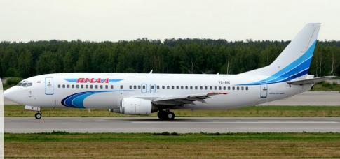Aircraft for Sale in Russia: 1997 Boeing 737-400