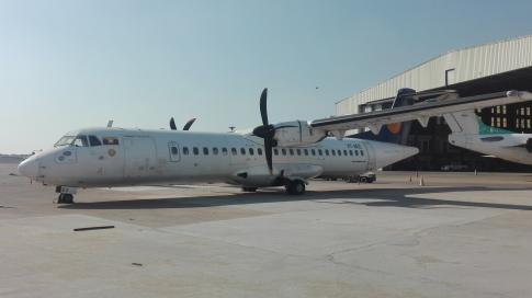 Aircraft for Sale in yangon, Yangon, Burma (VYYY): 1996 ATR 72-212