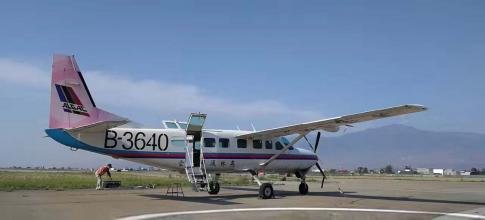 Aircraft for Sale in China: 2002 Cessna 208B Grand Caravan